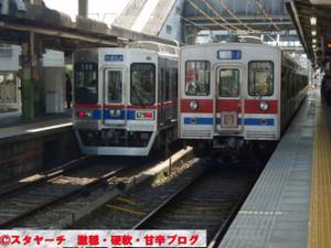 2014051804_keisei3500