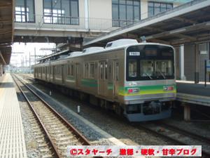 2014060101