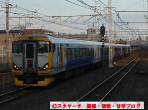 2014060106
