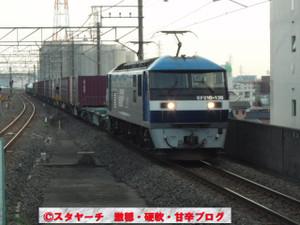 2014060201