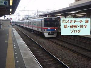 2014061508yachiyo