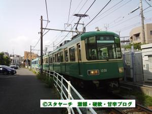 2014062002
