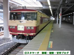 2014070103