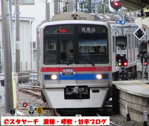 2014080311