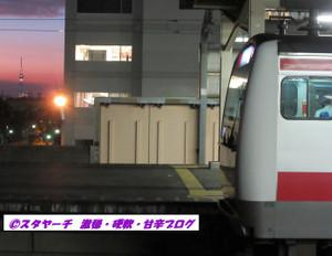 2014092301