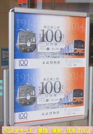 2014100501