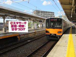 2014101302