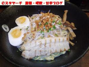 2014102602_kasaiaburasoba