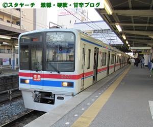 2014110301
