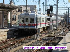 2014111603