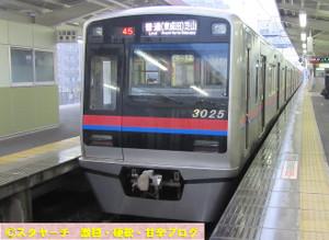 2014120301