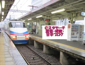 2014120801
