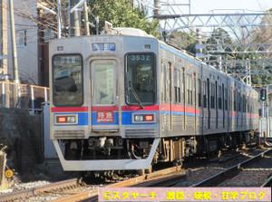 2015010302keisei3500