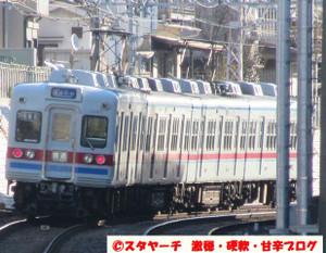 20150111013