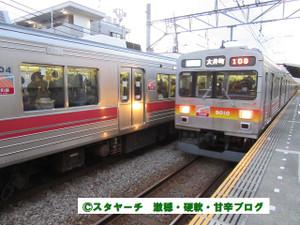 2015011803