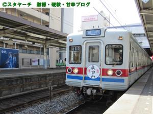 2015030701