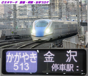 2015032101
