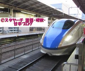 2015032103