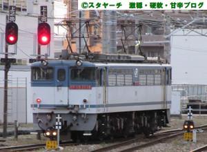 2015041901_ef65