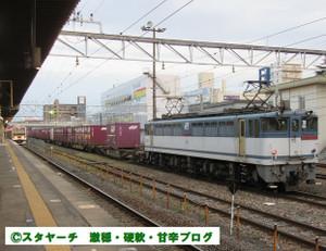 2015041902_ef65