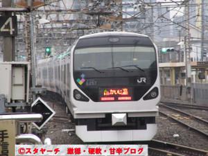 2015041904_kaiji