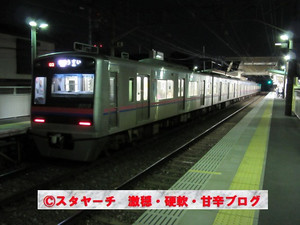 2015050201