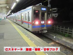 2015050203