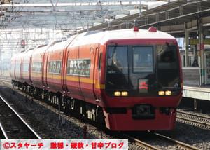2015050301