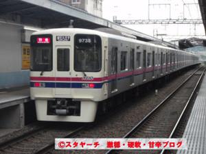 2015050801