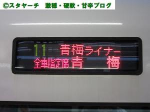 2015061903