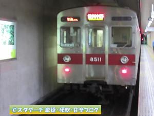 2015071206