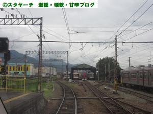 2015080501