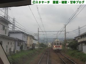 2015080503