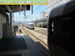 2015080904
