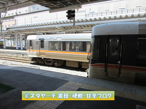 2015080905