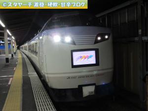 2015092001