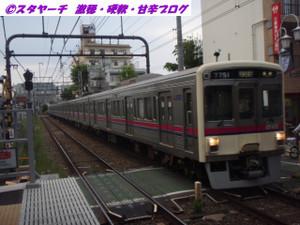 2015110203