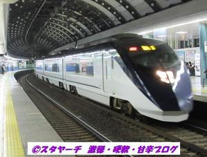 2015122002_1