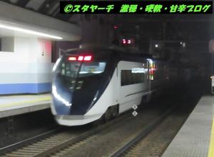 2015122002_3