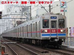 2016010201_2