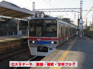 2016010302_1