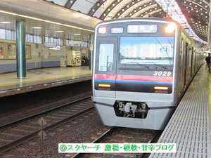 2016011501_1