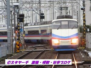 2016030501_1