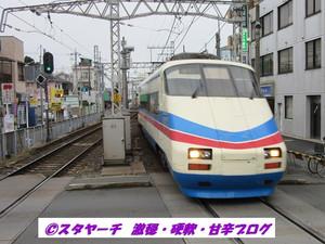 2016030501_2