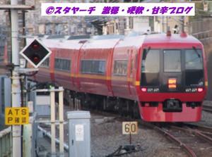 2016030502_2