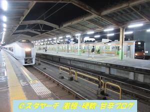 2016032401_1