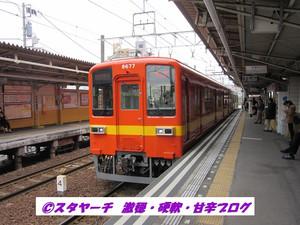 2016040402_1