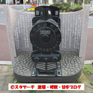 2016050104