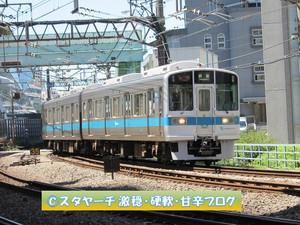 2016051701_1