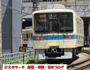 20160610012